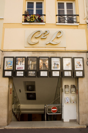 cinema1b